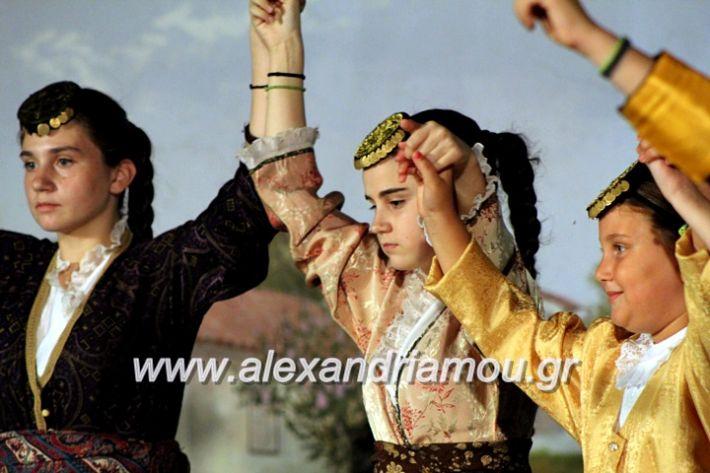 alexandriamou.gr_xoreytikapaidikakipseli2019IMG_0219