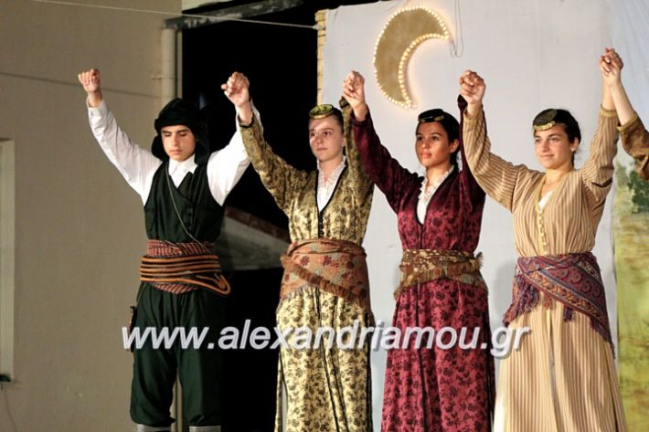 alexandriamou.gr_xoreytikapaidikakipseli2019IMG_0220