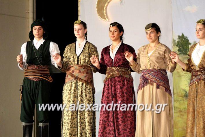 alexandriamou.gr_xoreytikapaidikakipseli2019IMG_0222