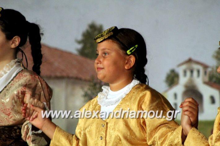alexandriamou.gr_xoreytikapaidikakipseli2019IMG_0225