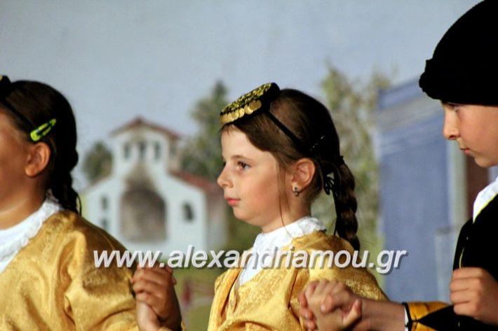 alexandriamou.gr_xoreytikapaidikakipseli2019IMG_0226