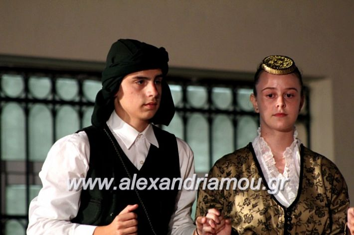 alexandriamou.gr_xoreytikapaidikakipseli2019IMG_0229