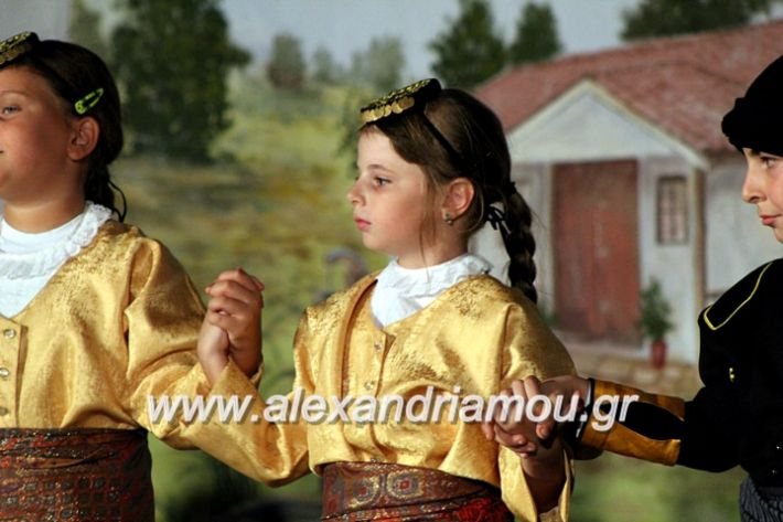 alexandriamou.gr_xoreytikapaidikakipseli2019IMG_0230
