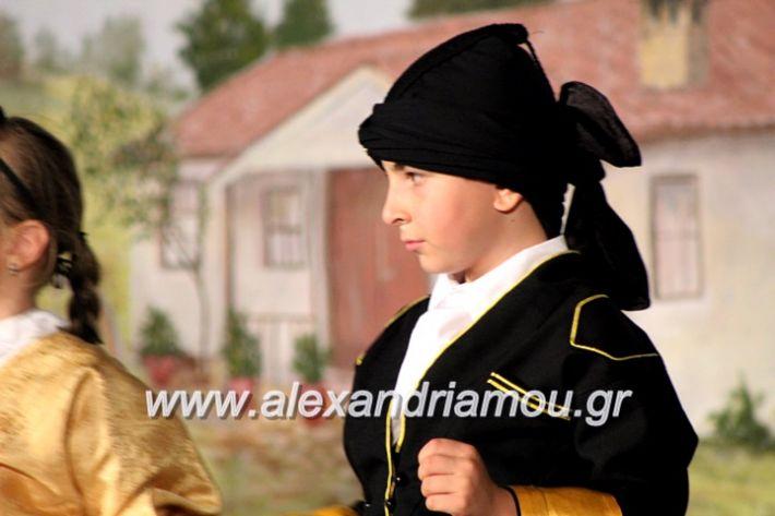 alexandriamou.gr_xoreytikapaidikakipseli2019IMG_0231