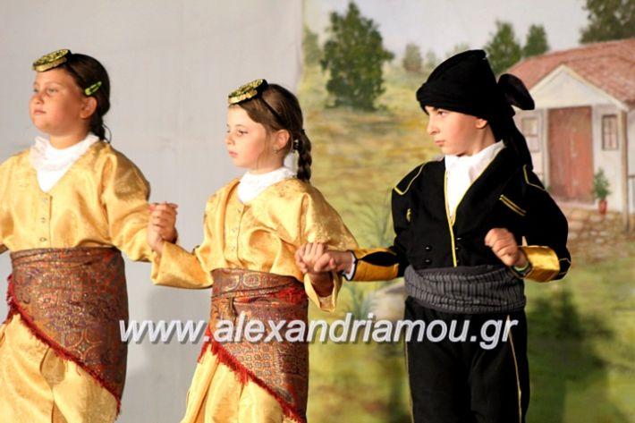 alexandriamou.gr_xoreytikapaidikakipseli2019IMG_0232