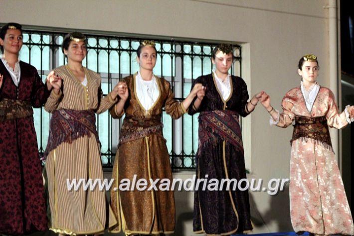 alexandriamou.gr_xoreytikapaidikakipseli2019IMG_0235