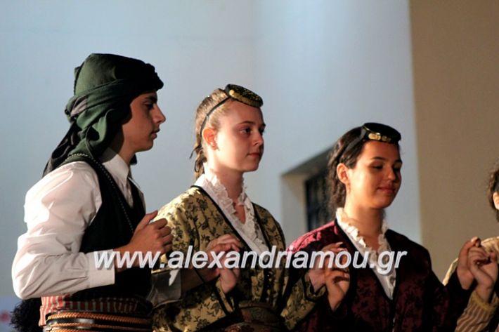 alexandriamou.gr_xoreytikapaidikakipseli2019IMG_0237