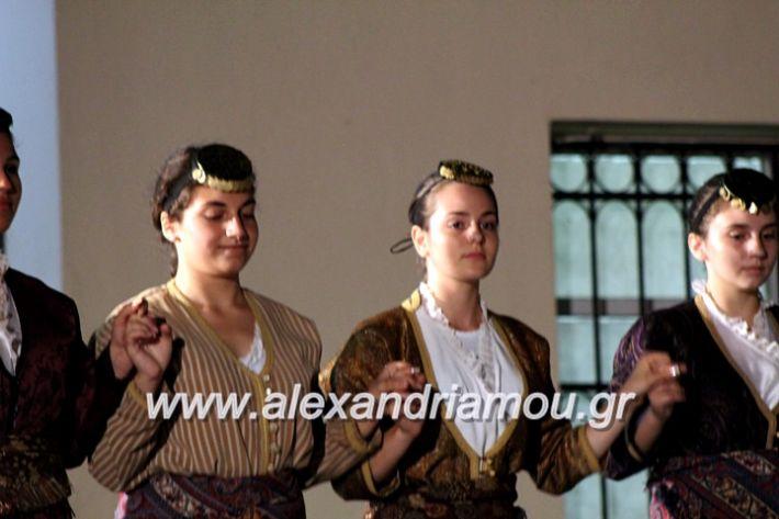 alexandriamou.gr_xoreytikapaidikakipseli2019IMG_0238
