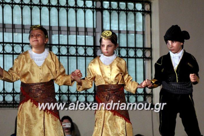 alexandriamou.gr_xoreytikapaidikakipseli2019IMG_0241