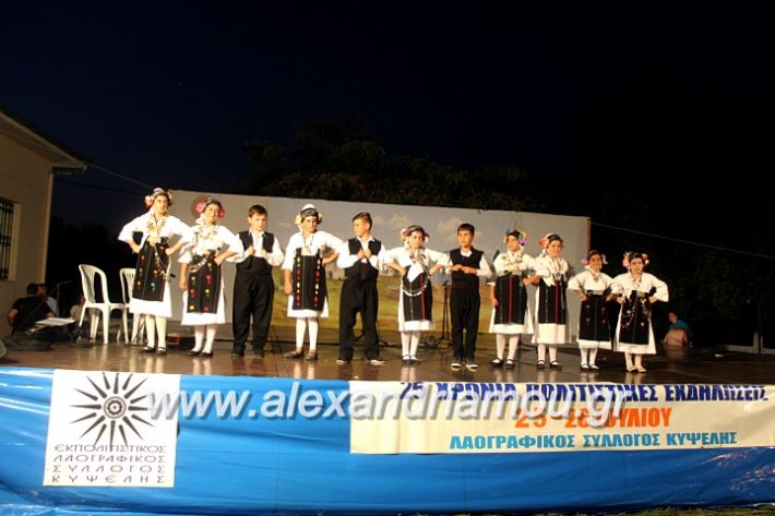 alexandriamou.gr_xoreytikapaidikakipseli2019IMG_9947