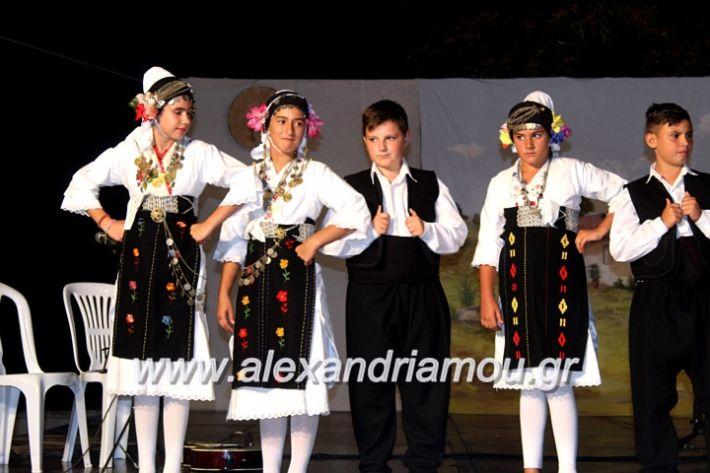 alexandriamou.gr_xoreytikapaidikakipseli2019IMG_9948