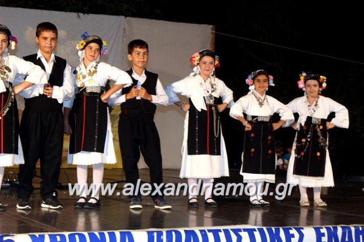 alexandriamou.gr_xoreytikapaidikakipseli2019IMG_9953