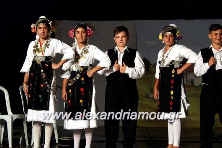 alexandriamou.gr_xoreytikapaidikakipseli2019IMG_9955