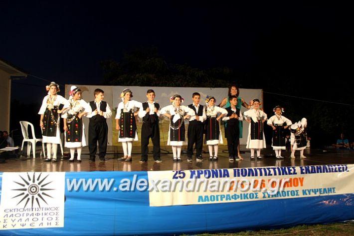 alexandriamou.gr_xoreytikapaidikakipseli2019IMG_9958