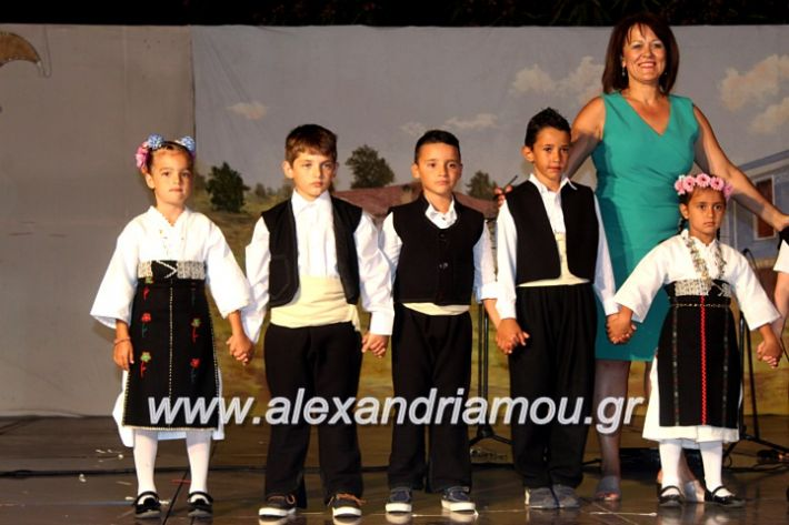 alexandriamou.gr_xoreytikapaidikakipseli2019IMG_9962