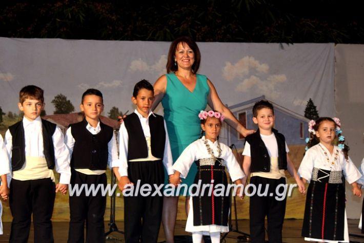 alexandriamou.gr_xoreytikapaidikakipseli2019IMG_9963