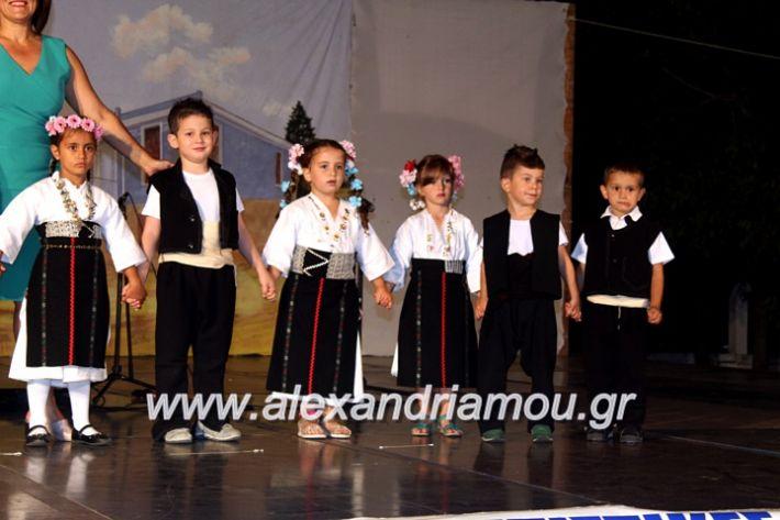 alexandriamou.gr_xoreytikapaidikakipseli2019IMG_9964