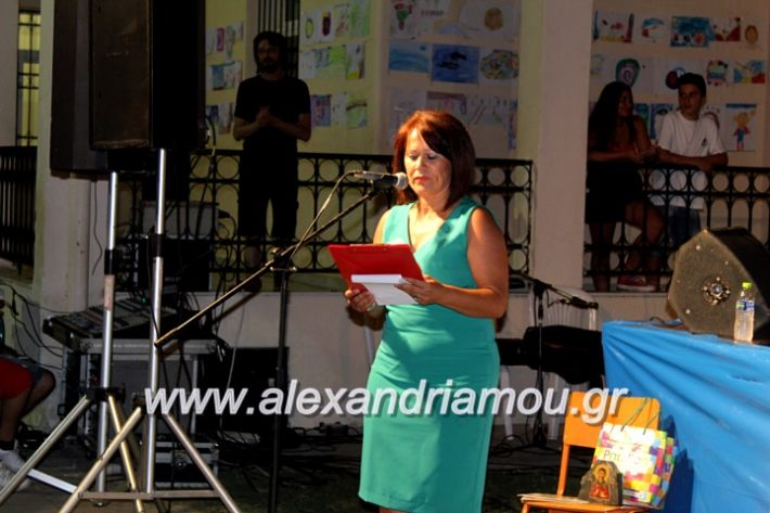 alexandriamou.gr_xoreytikapaidikakipseli2019IMG_9970