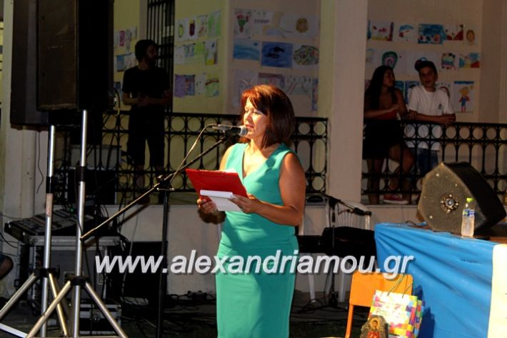 alexandriamou.gr_xoreytikapaidikakipseli2019IMG_9971