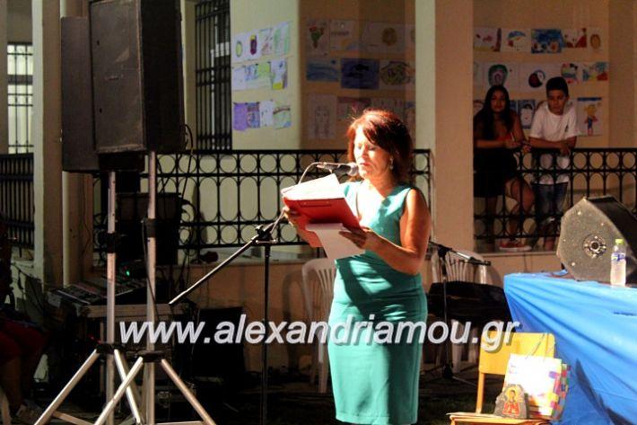 alexandriamou.gr_xoreytikapaidikakipseli2019IMG_9978