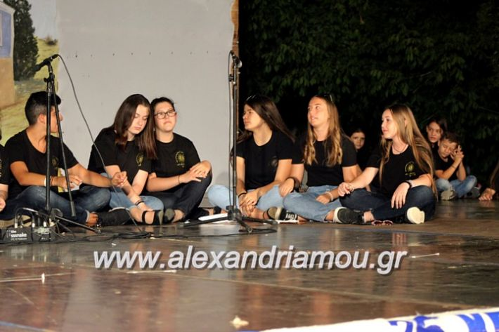 alexandriamou.gr_xoreytikapaidikakipseli2019IMG_9980