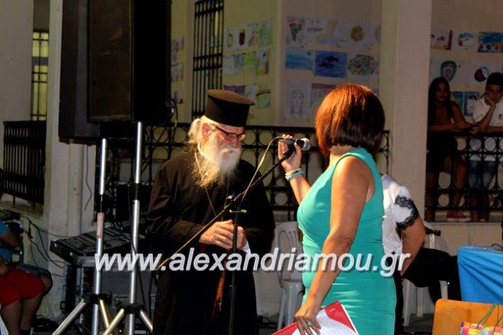 alexandriamou.gr_xoreytikapaidikakipseli2019IMG_9981