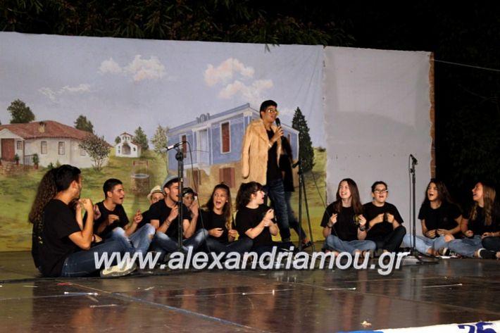alexandriamou.gr_xoreytikapaidikakipseli2019IMG_9982