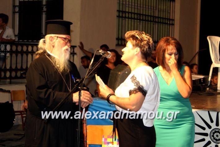 alexandriamou.gr_xoreytikapaidikakipseli2019IMG_9983