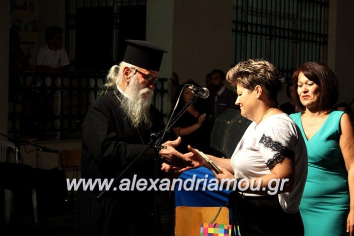 alexandriamou.gr_xoreytikapaidikakipseli2019IMG_9985