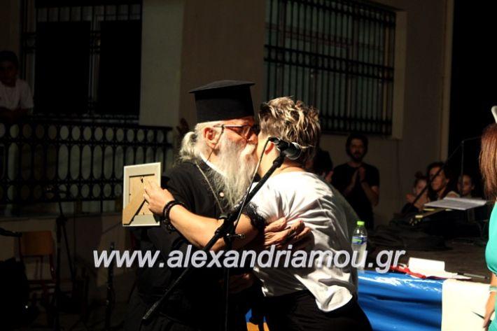 alexandriamou.gr_xoreytikapaidikakipseli2019IMG_9986