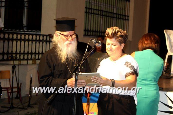 alexandriamou.gr_xoreytikapaidikakipseli2019IMG_9987
