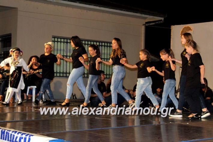 alexandriamou.gr_xoreytikapaidikakipseli2019IMG_9988