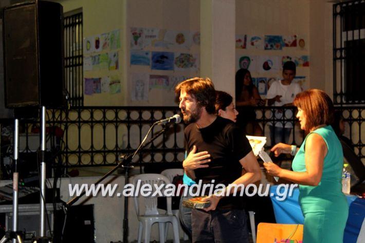 alexandriamou.gr_xoreytikapaidikakipseli2019IMG_9993
