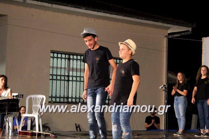 alexandriamou.gr_xoreytikapaidikakipseli2019IMG_9994