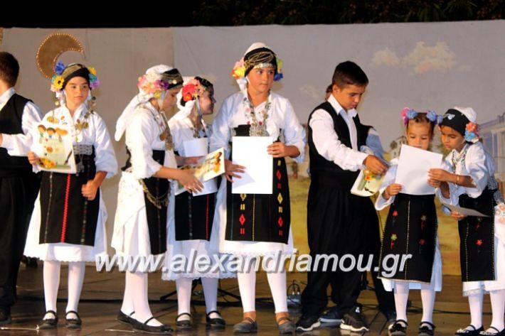 alexandriamou.gr_xoreytikapaidikakipseli2019IMG_9997