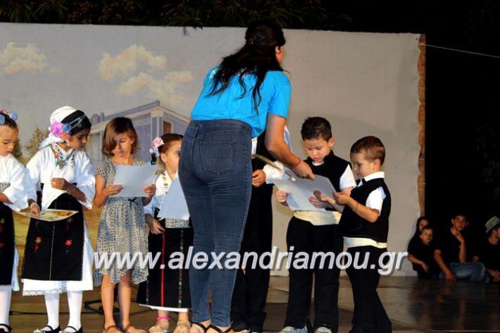 alexandriamou.gr_xoreytikapaidikakipseli2019IMG_9998