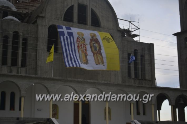 alexandriamou_kirilosmethodios10.5.19001