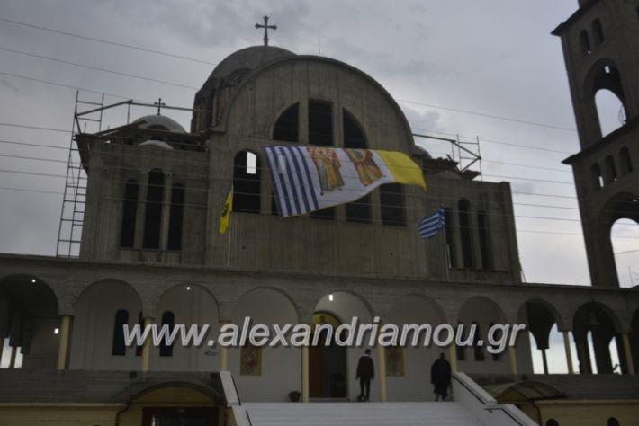 alexandriamou_kirilosmethodios10.5.19004