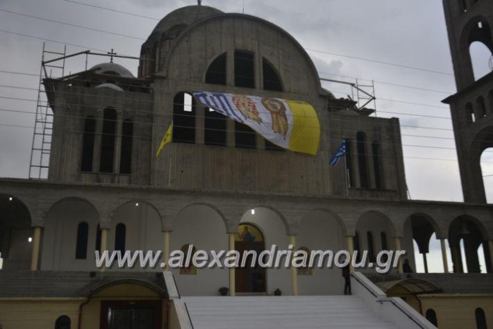 alexandriamou_kirilosmethodios10.5.19005