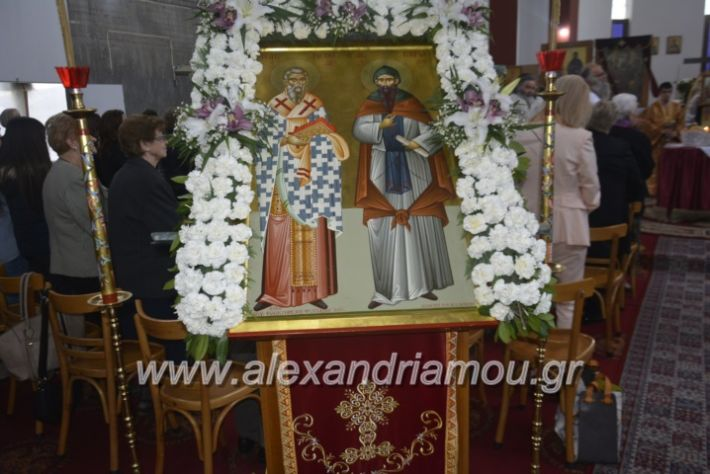 alexandriamou_kirilosmethodios10.5.19007