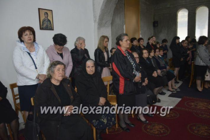 alexandriamou_kirilosmethodios10.5.19009