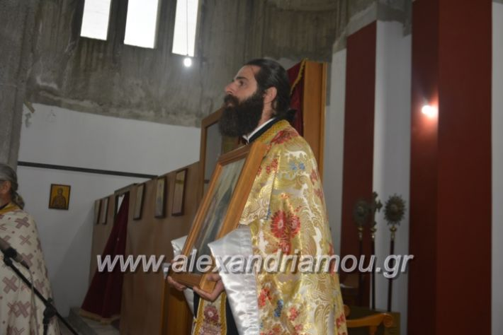 alexandriamou_kirilosmethodios10.5.19015