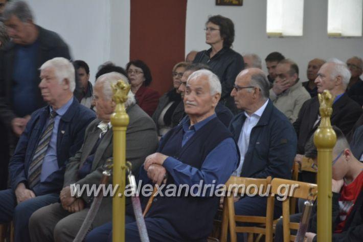 alexandriamou_kirilosmethodios10.5.19040