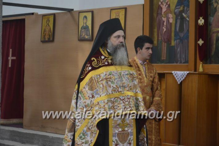 alexandriamou_kirilosmethodios10.5.19059