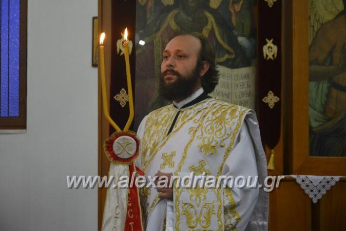 alexandriamou_kirilosmethodios10.5.19067