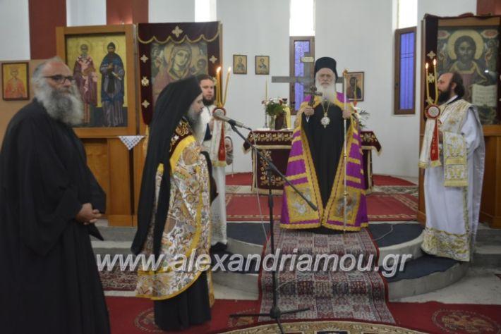 alexandriamou_kirilosmethodios10.5.19071