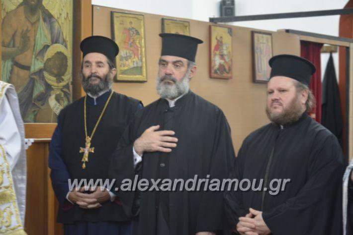 alexandriamou_kirilosmethodios10.5.19078