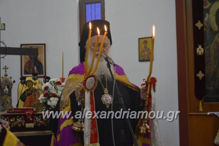 alexandriamou_kirilosmethodios10.5.19082