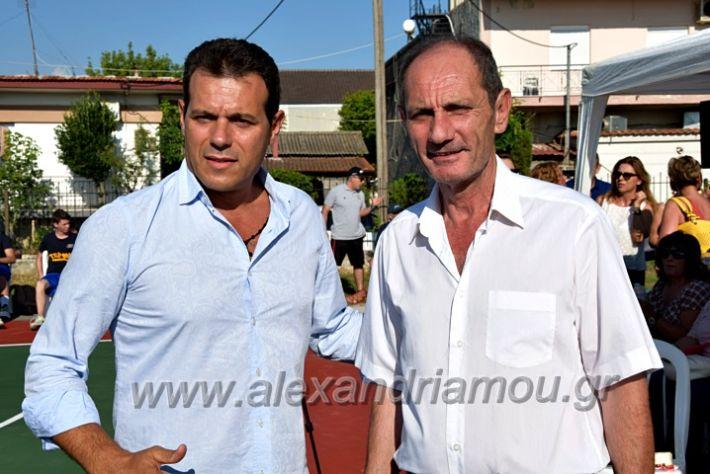 alexandriamou.gr_itoudisDSC_0307