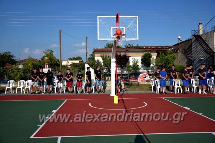 alexandriamou.gr_itoudisDSC_0389